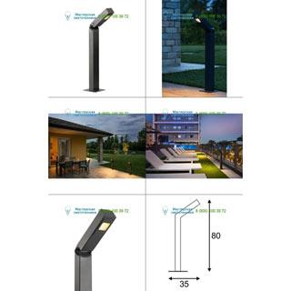 231835 SLV by Marbel BENDO 80 светильник IP55 с LED 10Вт, 3000К, 700лм, антрацит