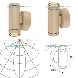 233233 SLV by Marbel HELIA LED UP-DOWN светильник настенный IP55 c LED 12Вт, 3000К, 2x350лм, 38°, бежевый