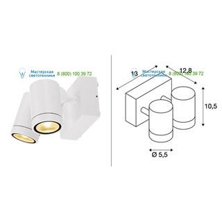 233251 SLV by Marbel HELIA LED SPOT 2 светильник настенный IP55 c 2мя LED по 8Вт, 3000К, 900лм, 38°, белый