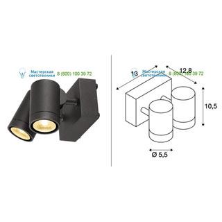233255 SLV by Marbel HELIA LED SPOT 2 светильник настенный IP55 c 2мя LED по 8Вт, 3000К, 900лм, 38°, антрацит