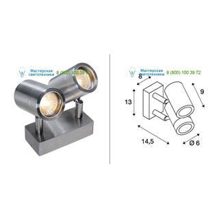 233301 SLV by Marbel SST 304 DOUBLE светильник накладной IP44 для 2x ламп GU10 по 35Вт макс., сталь