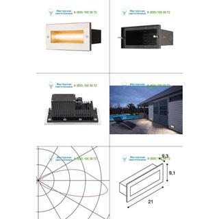 233650 SLV by Marbel BRICK LED SYMETRIC светильник встраиваемый IP65 с LED 9Вт (11Вт), 3000К, 40°, 950лм, сталь