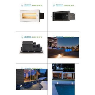 233660 SLV by Marbel BRICK LED ASYMETRIC светильник встраиваемый IP65 с LED 9Вт (11Вт), 3000К, 40°, 850лм, сталь