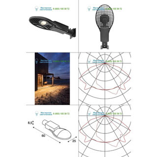 234215 SLV by Marbel WAYLIGHT L светильник настенный IP55 с LED 65Вт, 4000К, 5900лм, антрацит