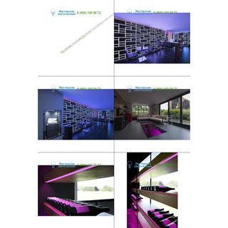 552649 SLV by Marbel FLEXSTRIP LED RGB 5 м сборка гибкая из 300 3in1 светодиодов 24В=, 75Вт