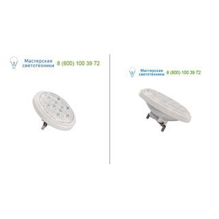 560632 SLV by Marbel LED G53 QR111 источник света LED, 12В, 9Вт, 13°, 2700K, 800лм, белый корпус