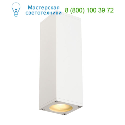 1000327 SLV by Marbel THEO UP/DOWN светильник настенный для 2-х ламп GU10 по 50Вт макс., белый