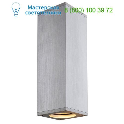 1000329 SLV by Marbel THEO UP/DOWN светильник настенный для 2-х ламп GU10 по 50Вт макс., матированный алюминий