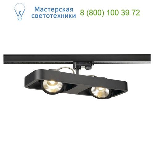 1000408 SLV by Marbel 3Ph, LYNAH DOUBLE светильник c LED 32Вт, 3000К, 2000лм, 24°, черный