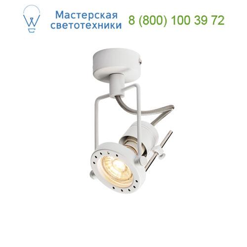 1000705 SLV by Marbel N-TIC SPOT QPAR51 светильник накладной для лампы GU10 50Вт макс., черный