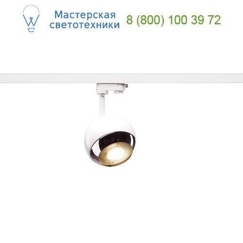 1000708 SLV by Marbel 3Ph, LIGHT EYE 150 SPOT светильник для лампы ES111 75Вт макс., белый/ хром