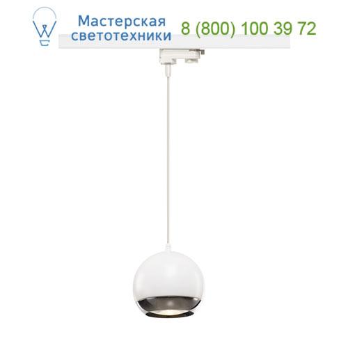 1000710 SLV by Marbel 3Ph, LIGHT EYE 150 светильник подвесной для лампы ES111 75Вт макс., белый/ хром