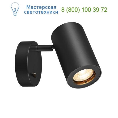 1000729 SLV by Marbel ENOLA_B SINGLE SPOT светильник накладной для лампы GU10 50Вт макс., с выключателем, черный