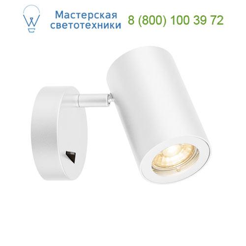 1000730 SLV by Marbel ENOLA_B SINGLE SPOT светильник накладной для лампы GU10 50Вт макс., с выключателем, белый