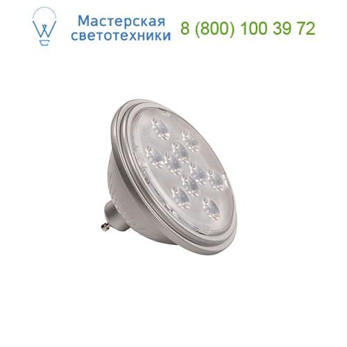 1000940 SLV by Marbel LED ES111 источник света LED, 220В, 7.3Вт, 13°, 4000K, 730лм, серебристый корпус