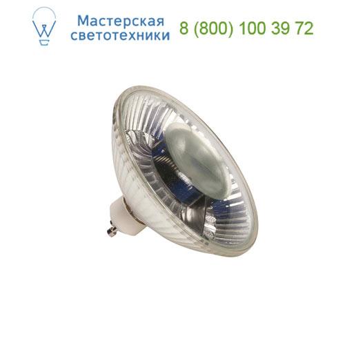 1001028 SLV by Marbel LED ES111 источник света LED, 220В, 10Вт, 38°, 2700K, 540лм, 3 ступени яркости