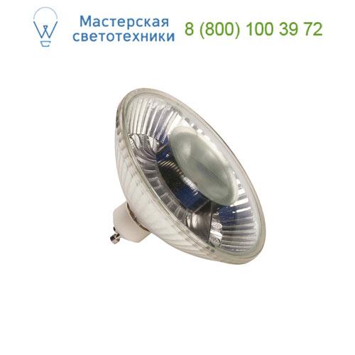 1001029 SLV by Marbel LED ES111 источник света LED, 220В, 10Вт, 38°, 3000K, 630лм, 3 ступени яркости