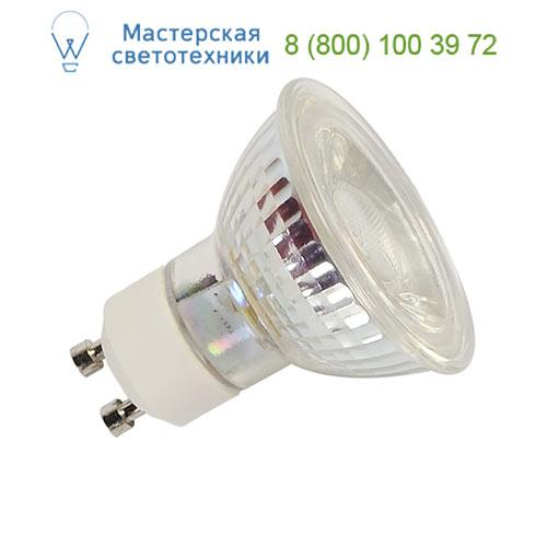 1001030 SLV by Marbel LED GU10 источник света LED, 220В, 5,5Вт, 38°, 2700K, 400лм, 3 ступени яркости