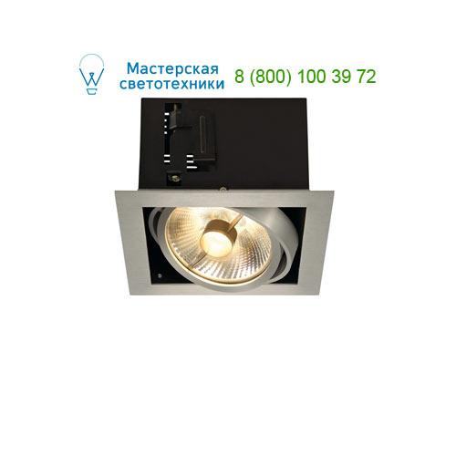 115546 SLV by Marbel KADUX 1 ES111 светильник встраиваемый для лампы ES111 75Вт макс., матированный алюминий