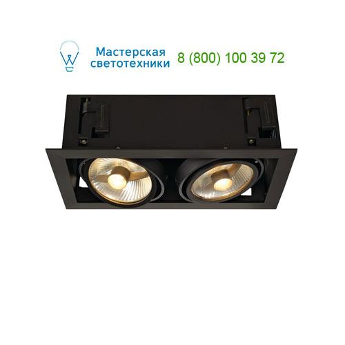 115550 SLV by Marbel KADUX 2 ES111 светильник встраиваемый для 2-х ламп ES111 по 75Вт макс., черный
