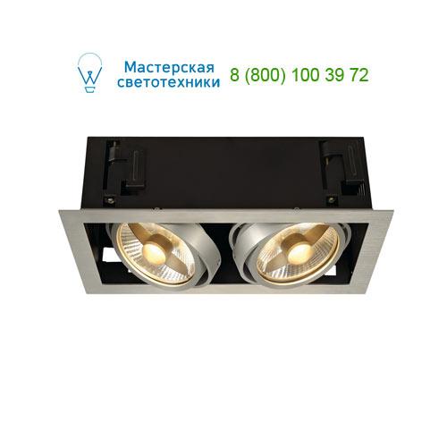 115556 SLV by Marbel KADUX 2 ES111 светильник встраиваемый для 2-х ламп ES111 по 75Вт макс., матированный алюминий