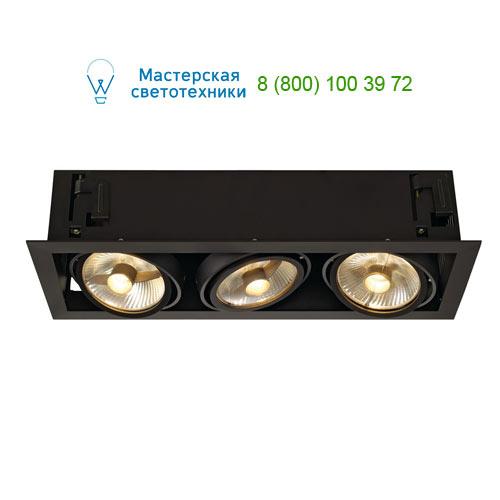 115560 SLV by Marbel KADUX 3 ES111 светильник встраиваемый для 3-х ламп ES111 по 75Вт макс., черный