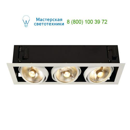 115561 SLV by Marbel KADUX 3 ES111 светильник встраиваемый для 3-х ламп ES111 по 75Вт макс., белый