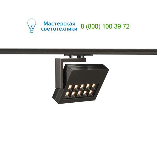 144060 SLV by Marbel 1PHASE-TRACK, PROFUNO светильник с 10 LED 18Вт, 3000K, 960lm, 60°, черный