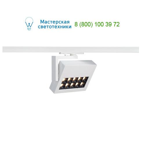 144061 SLV by Marbel 1PHASE-TRACK, PROFUNO светильник с 10 LED 18Вт, 3000K, 960lm, 60°, белый