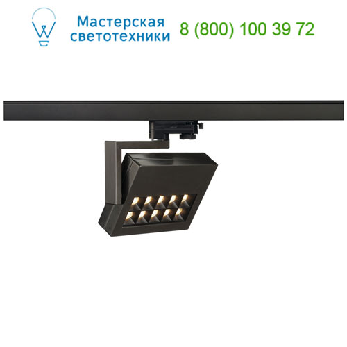 152550 SLV by Marbel 3Ph, PROFUNO светильник с 10 LED 18Вт, 3000К, 960lm, 60°, черный