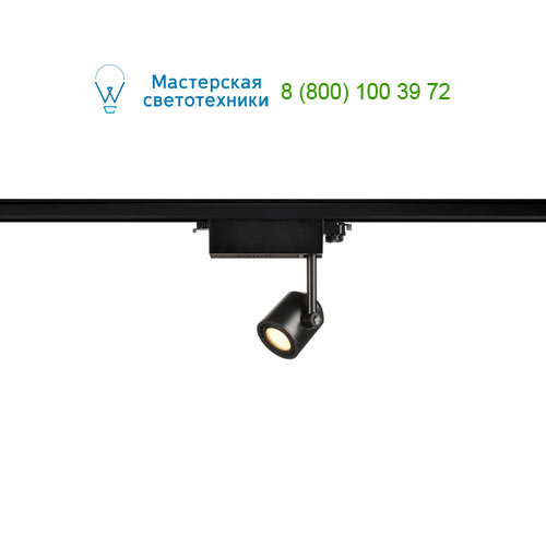 152660 SLV by Marbel 3Ph, SUPROS 78 светильник с LED 9Вт (12Вт), 3000К, 700lm, 60°, черный