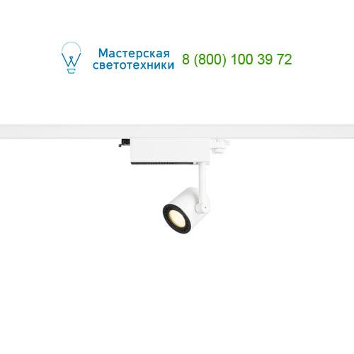 152661 SLV by Marbel 3Ph, SUPROS 78 светильник с LED 9Вт (12Вт), 3000К, 700lm, 60°, белый