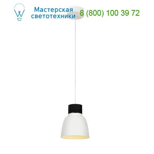 165601 SLV by Marbel PENTULI 24 светильник подвесной с COB LED 31Вт (36Вт), 3000K, 2550lm, белый/ черный