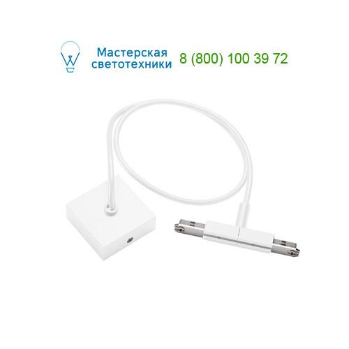 172101 SLV by Marbel D-TRACK, центральный разъем подвода питания с кабелем 1м и основанием, 230В, 10А макс., белый
