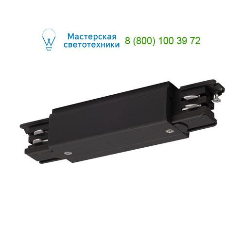 175090 SLV by Marbel 3Ph | S-TRACK, коннектор прямой внешний с разъемами подвода питания, 16А макс., черный