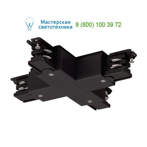 175150 SLV by Marbel 3Ph | S-TRACK, X-коннектор для двух контуров с разъемом подвода питания, 16А макс., черный