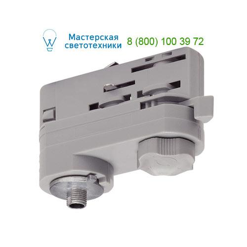 175204 SLV by Marbel 3Ph | S-TRACK, адаптер электрический, 10А макс., 5кг макс., серебристый