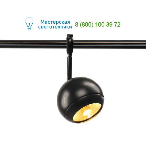 184580 SLV by Marbel EASYTEC II®, LIGHT EYE ES111 SPOT светильник для лампы ES111 75Вт макс., черный