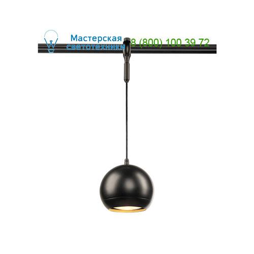 184590 SLV by Marbel EASYTEC II®, LIGHT EYE светильник подвесной для лампы ES111 75Вт макс., черный