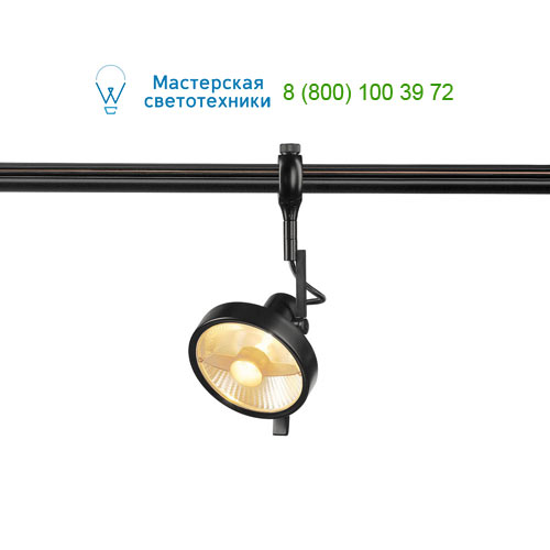 184620 SLV by Marbel EASYTEC II®, YOKI ES111 светильник для лампы ES111 75Вт макс., черный