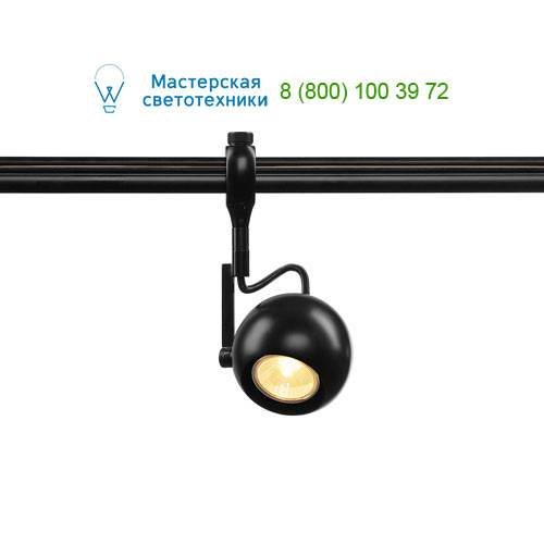 184690 SLV by Marbel EASYTEC II®, LIGHT EYE GU10 SPOT светильник для лампы GU10 50Вт макс., черный