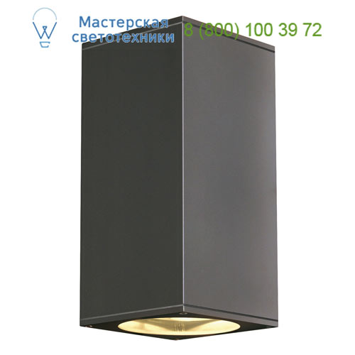 229575 SLV by Marbel BIG THEO UP-DOWN OUT светильник настенный IP44 для 2-x ламп ES111 по 75Вт макс., антрацит