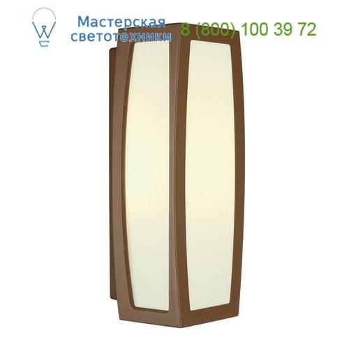 230047 SLV by Marbel MERIDIAN BOX светильник настенный IP54 для лампы ELT E27 25Вт макс., бурый
