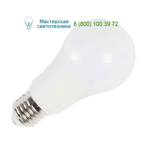 420050 SLV by Marbel SLV VALETO®, LED E27 источник света 9.4Вт, 230В, 240°, 2700K, 850лм, диммируемый