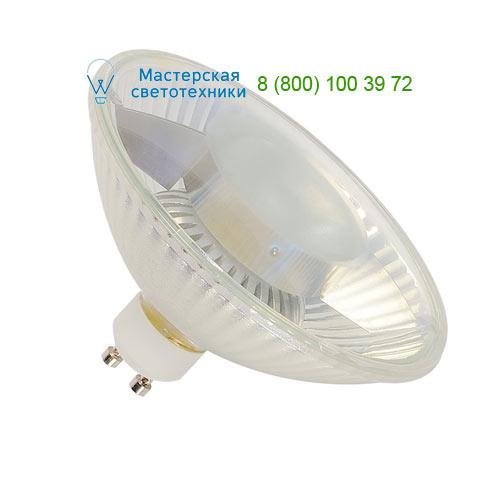551912 SLV by Marbel LED ES111 источник света COB LED, 230В, 6.5Вт, 30°, 3000К, 380лм, 3 уровня яркости
