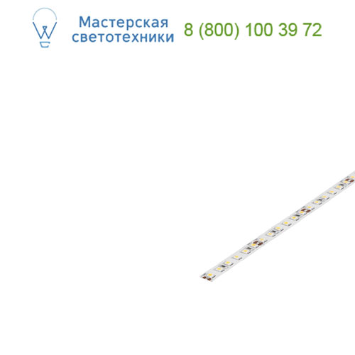 552483 SLV by Marbel FLEXSTRIP LED HIGH LUMEN 2 m сборка гибкая из 240 светодиодов 24В=, 42Вт, 3000К, 1940lm/m