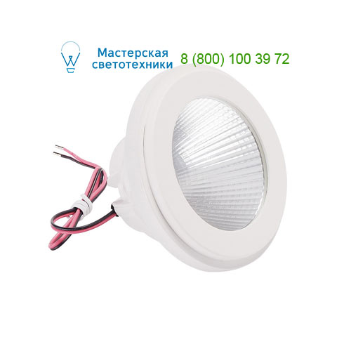553031 SLV by Marbel LED QR111 MODULE источник света, 350мА, 13Вт, 20°, 2000-3000К, 850лм, 4027cd, димм., белый корпус