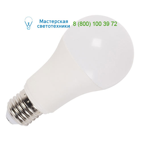 560412 SLV by Marbel LED E27 источник света 12.6Вт, 230В, 2700K, 1060лм, 240°, диммируемый