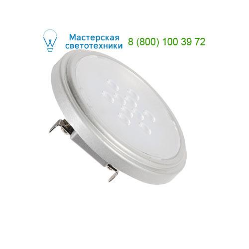 560644 SLV by Marbel LED G53 QR111 источник света LED, 12В, 9Вт, 25°, 4000К, 800лм, серебристый корпус