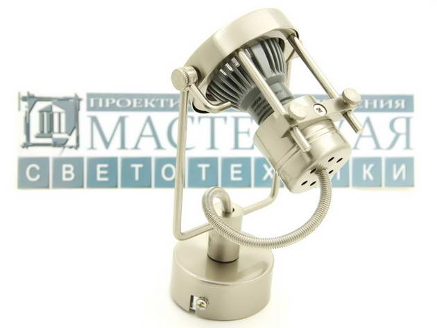 Светильник SLV 131108 N-TIC spot, 50mm, chrome matt for GU/GZ10, with canopy - GU10 230 V max 50 Watt